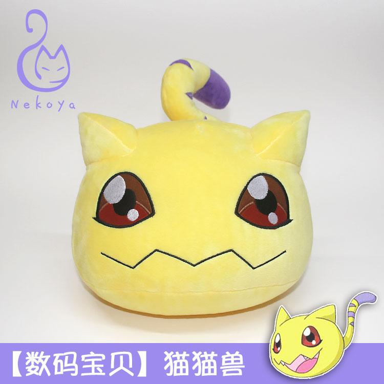 Digimon Nyaromon by Ddashu