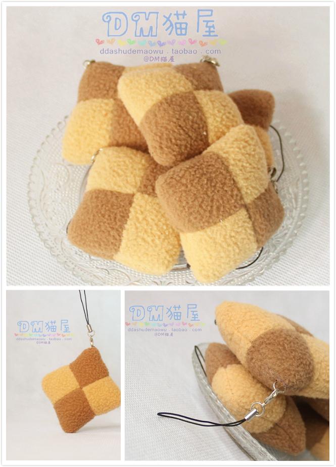 checkerboard cookies by Ddashu