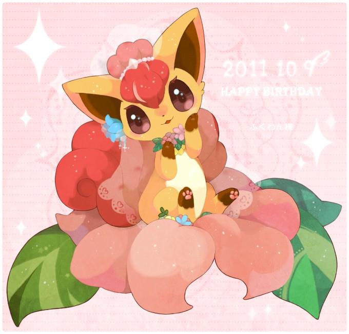 Vulpix Pokemon Wallpaper