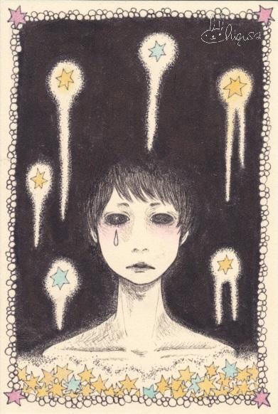 hoshi machi by radiationeyes