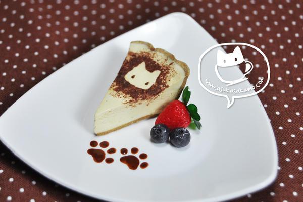 Scale 1:3 Neko Cheesecake by asuka-sakumo