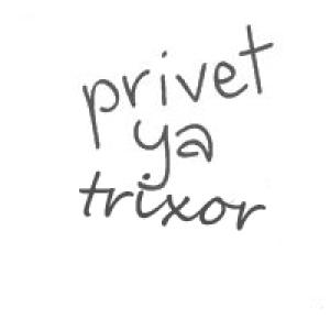 trixorhihi's Profile Picture