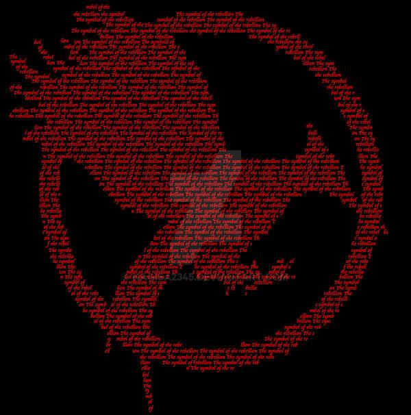 The Symbol Of The Rebellion by nagisa2345