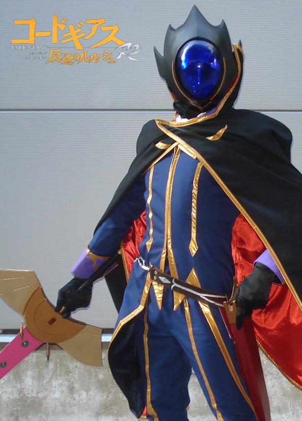 Zero Code Geass Helmet Code geass - mask of zero. by Zero Nightmare Before Christmas Pictures