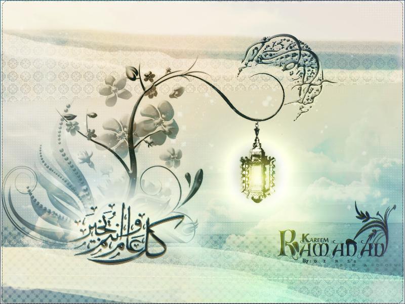http://fc02.deviantart.net/fs70/f/2010/262/8/8/ramadan_kareem__wall__by_kouary-d2z2709.png
