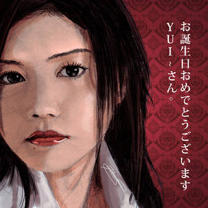 YUI CD booklet Page
