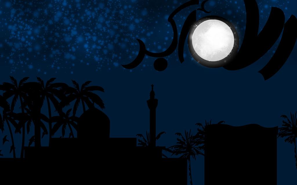 Wallpaper Islami 2 By Hohogfx On Deviantart