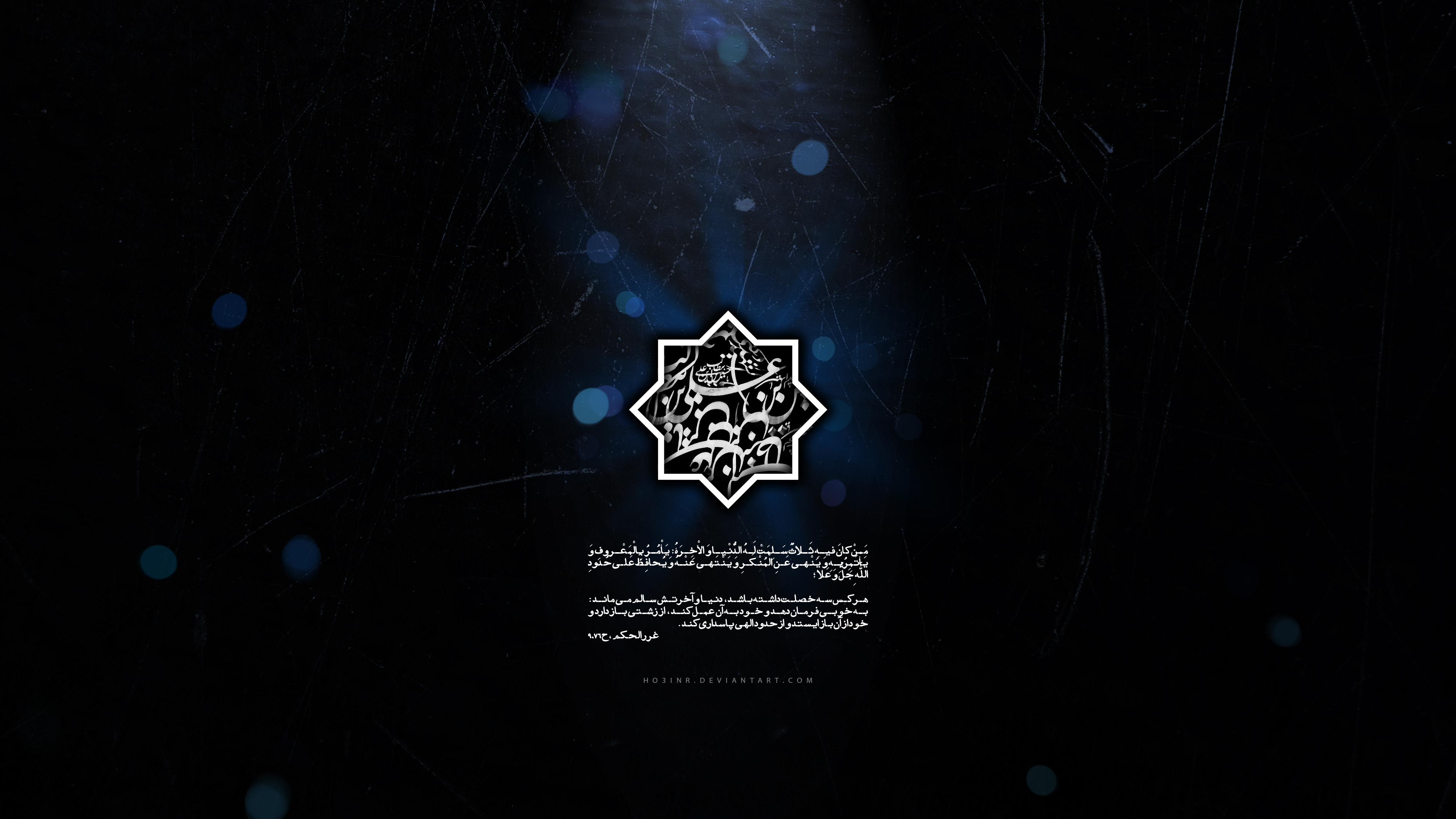 Imam ali pbuh wallpaper by ho3inr on deviantart - Imam wallpaper ...