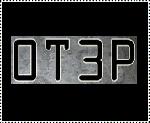 Otep stamp by Jasdevi-Crack