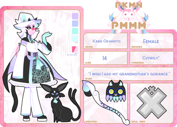 PMMM : App : Kana Okamoto