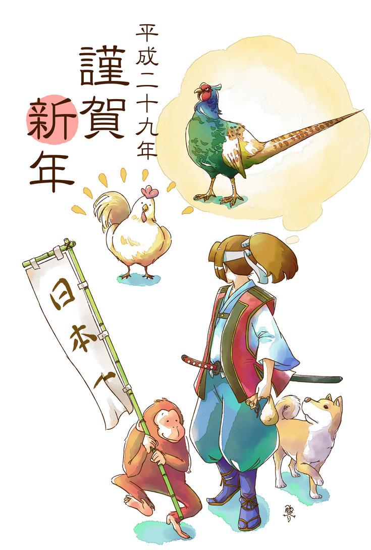 Happy New Year by Keinoji