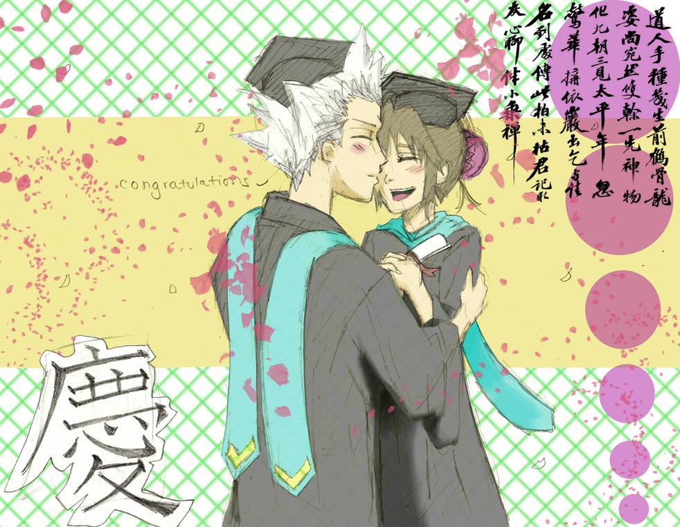 hinamori and hitsugaya relationship poems