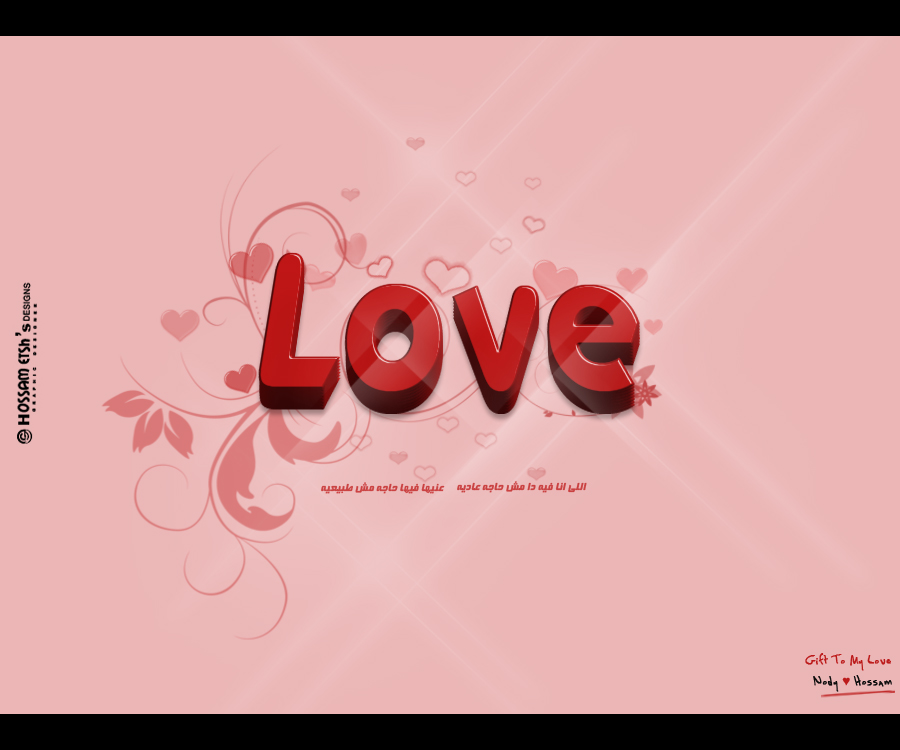 Love Wallpapers With Text : Love 3D Text Wallpaper by HOSSAMH on DeviantArt