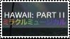 miracle musical stamp / hawaii part II by cyaf