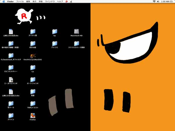 My Desktop by BACBAC-MIKI
