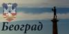 Logo proposal by rafinerija
