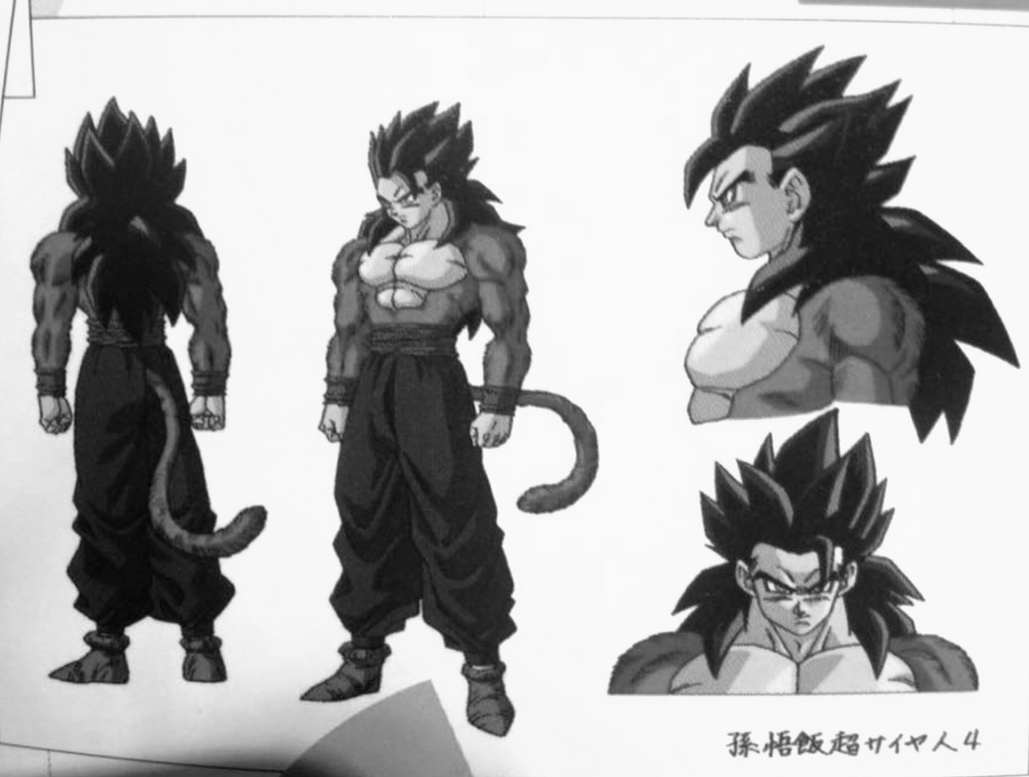 Son gohan super saiyan 4 model sheet by goldali on deviantart - Son gohan super saiyan 4 ...