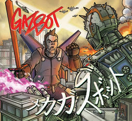 Gazbot Ep cover art