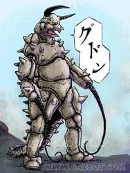 Ultra Kaiju Gudon