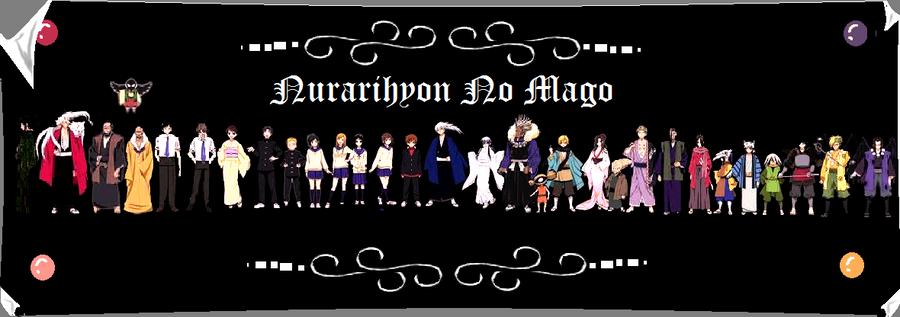 Nurarihyon No Mago!~ By YURA-KEIKAIN On DeviantArt