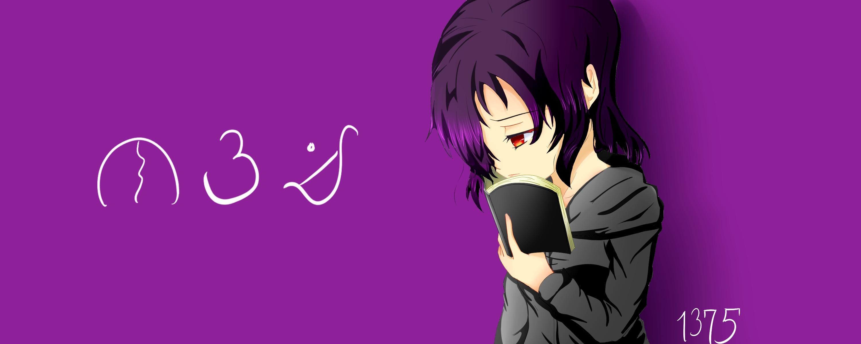 naomi__oc__by_haroichi267-dc6vhg5.png