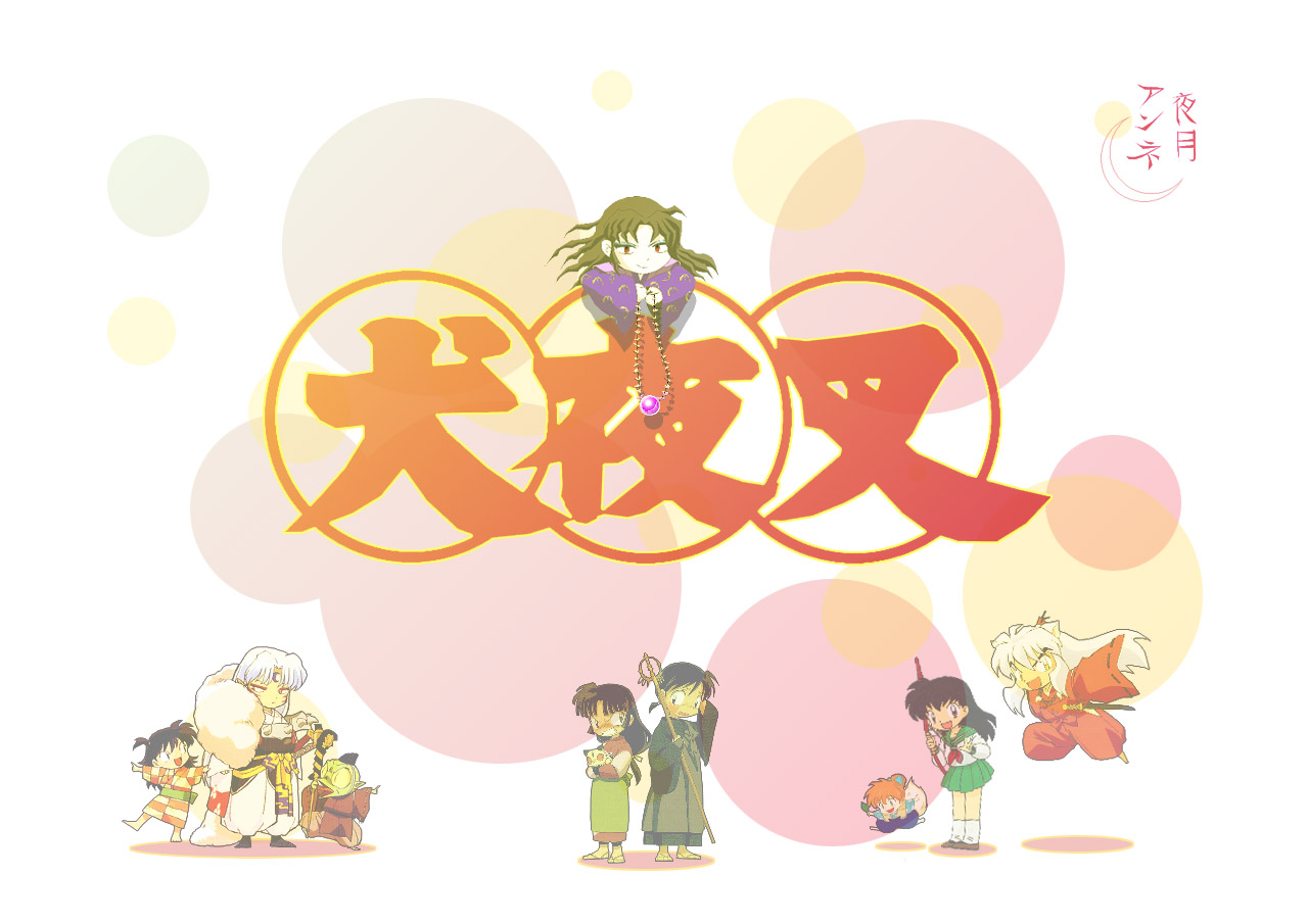 Inuyasha Group Chibi By Yorutsuky Anne