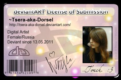 Tsera-aka-Dorsel's Profile Picture