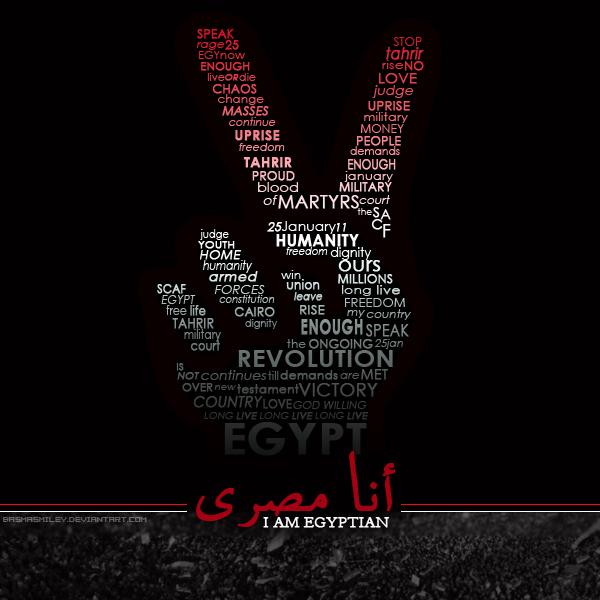 سجل حضورك بصورة من تصميمك - صفحة 3 I_am_egyptian_typography_by_basmasmiley-d3wcpur