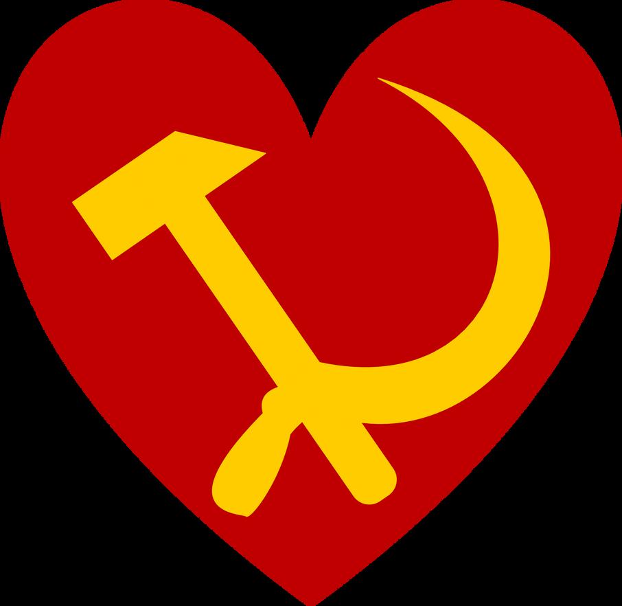 Names Russian Logo Russian Love 86