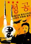 North Korea's Nukes