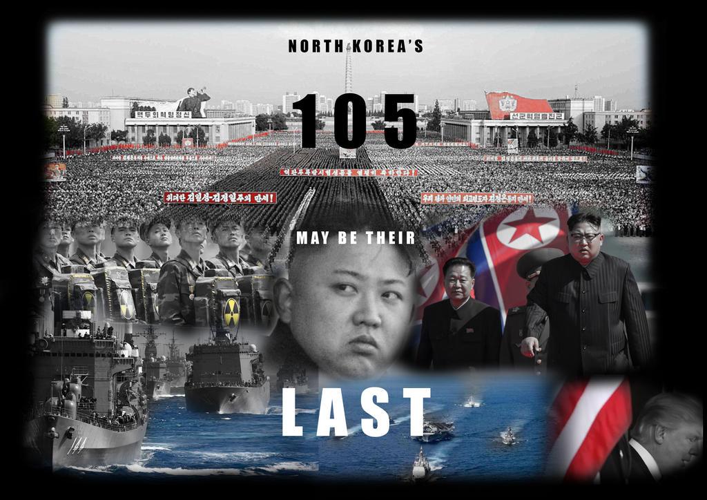 North Korea's 105 by JMK-Prime