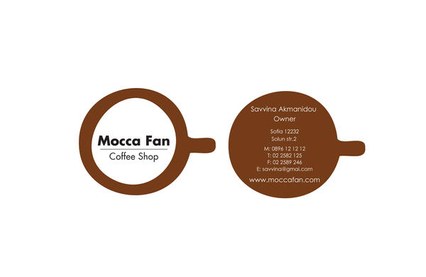 business card coffee shop by savvinaakm