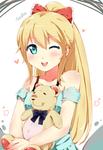 +#* Alice-Chan *#+