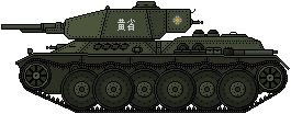 WZ-52 Type 50 1940 by Panzerbyte