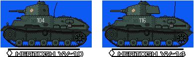 Hertogh VV-10/14 by Panzerbyte