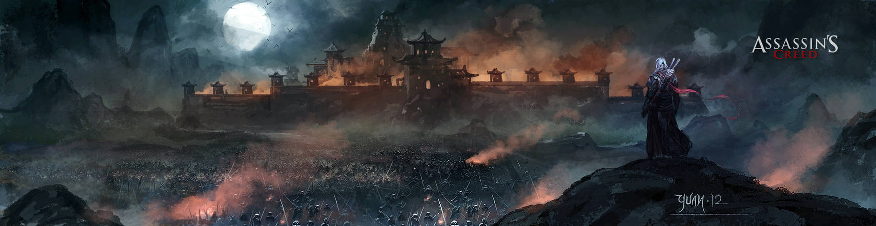 Assassin, the Incident of Xuanwu Gate
