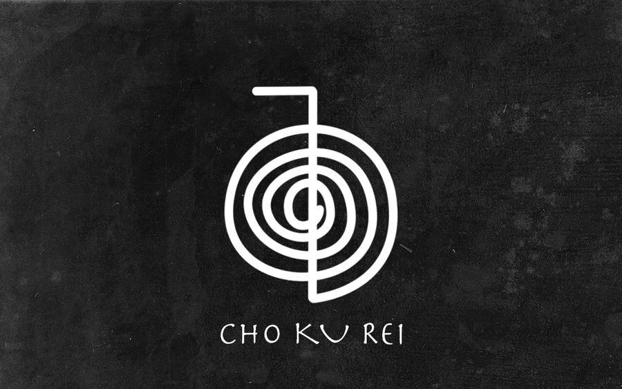 Cho Ku Rei Wallpaper By Dv8noirfsq On Deviantart
