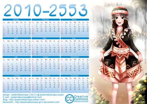 Design Calendar 2010 Original
