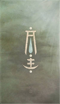 Symbol of the Ishayr