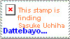 Stamp: This is looking for... by Kiitsi