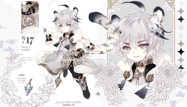 [CLOSED] Xuezai_Snow Leopard - HEBY x SKF collab!