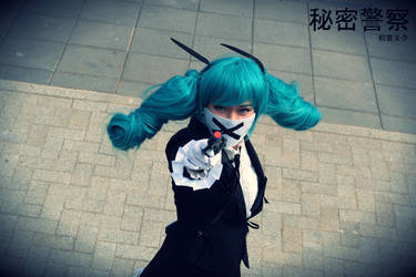 Hatsune Miku Secret Police Cosplay: Bang! by SpicaRy