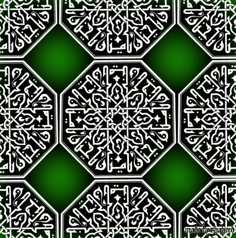 Arabic Art By Shaheeed On Deviantart