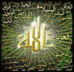 99names of allah