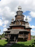 Worship in Kozlyatyevo