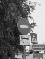 Grainy Stop by Mits-Giotix