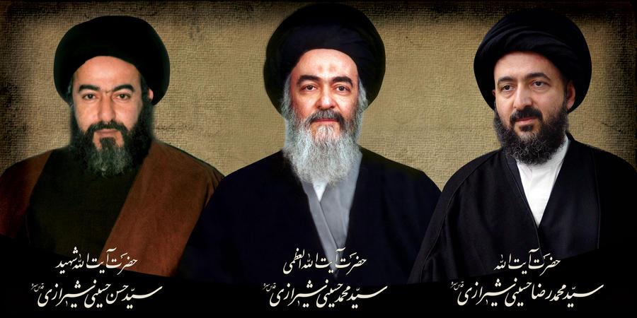 s__mohamad_hasan_reza_shirazi_by_rasolak