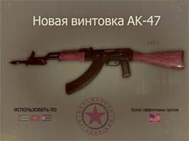 Ak47 Retro Parody by detact