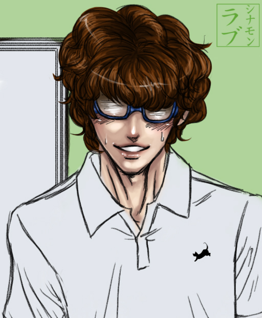 Not Yours Am I ROSS Anime Hair And Eye Color By Scottwuming On - Anime hairstyle quiz