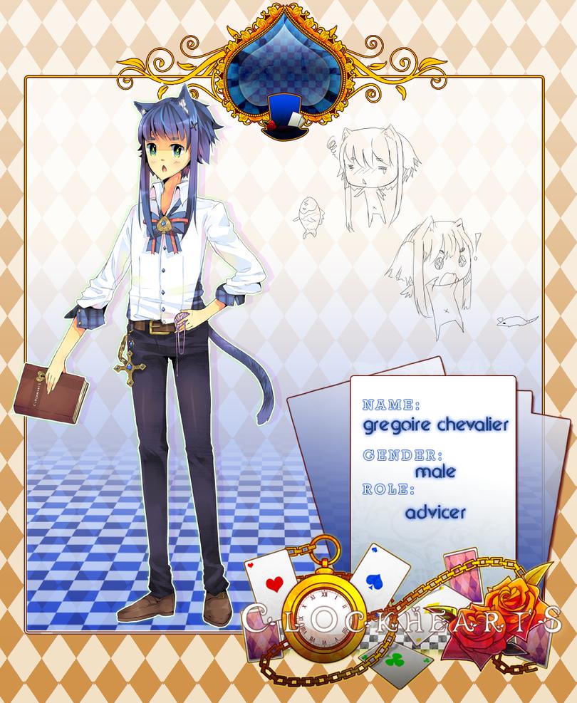 CH: Gregoire Chevalier by ecko-kun